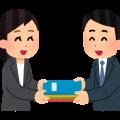 授業紹介~ビジネスマナー~