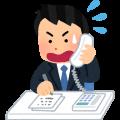 電話応対練習